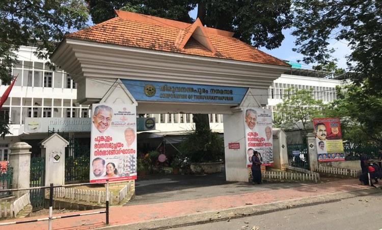 thiruvananthapuram corporation office, തിരുവനന്തപുരം കോര്പറേഷന് ഓഫീസ്
