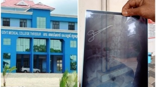 thrissur medical college