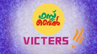 Victers channel, വിക്ടേഴ്സ് ചാനൽ, Victers channel online class, August 07, വിക്ടേഴ്സ് ചാനൽ ഓൺലൈൻ ക്ലാസ്, Victers channel online class time table, വിക്ടേഴ്സ് ചാനൽ ടൈംടേബിൾ, Victers channel time table, online class time table, education news, ie malayalam, ഐഇ മലയാളം,Victers channel time table, Victers channel live, Victers channel online classes live, Victers channel plus two class, Victers channel plus 10th class, Victers channel 9th class, Victers channel 8th class, Victers channel 7th class, Victers channel class 6, Victers channel class 5, Victers channel class 4, Victers channel class 3, Victers channel class 2, Victers channel class 1, Victers channel online classes today, Victers channel time table today, Victers channel time table tomorrow, Victers channel time table 2020, ie malayalam, ഐഇ മലയാളം