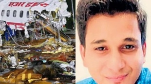 Afsal Plane Crash Air India Express