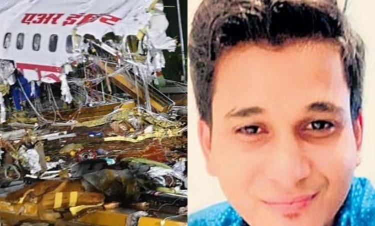 Afsal Plane Crash Air India Express