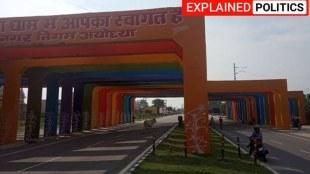 ayodhya, അയോധ്യ, ram mandir in ayodhya, അയോധ്യയിലെ രാമക്ഷേത്രം, ram mandir construction, രാമക്ഷേത്രം നിർമാണം,bhoomi pujan ram mandir, രാമക്ഷേത്ര ഭൂമിപൂജ, bhoomi pujan narendra modi, ഭൂമിപൂജ നരേന്ദ്ര മോദി, ram mandir narendra modi, രാമക്ഷേത്രം നരേന്ദ്ര മോദി,ayodhya ram mandir bhumi pujan date and time,അയോധ്യ രാമക്ഷേത്രം ഭൂമിപൂജ തിയതി, സമയം, supreme court verdict on babari masjid land dispute, supreme court ayodhya land disupute, lk advani, എല്കെ അഡ്വാനി, rath yatra, രഥയാത്ര, liberhan commission report, ലിബറാൻ കമ്മിഷൻ റിപ്പോർട്ട്, ram mandir latest news,രാമക്ഷേത്രം പുതിയ വാർത്തകൾ, rss, ആർഎസ്എസ്, vhp, വിഎച്ച്പി, indian express malayalam, ഇന്ത്യൻ എക്സ്പ്രസ് മലയാളം, ie malayalam, ഐഇ മലയാളം