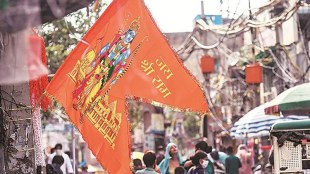 ayodhya, അയോധ്യ, ram mandir in ayodhya, അയോധ്യയിലെ രാമക്ഷേത്രം, ram mandir construction, രാമക്ഷേത്രം നിർമാണം,bhoomi pujan ram mandir, രാമക്ഷേത്ര ഭൂമിപൂജ, bhoomi pujan narendra modi, ഭൂമിപൂജ നരേന്ദ്ര മോദി, ram mandir narendra modi, രാമക്ഷേത്രം നരേന്ദ്ര മോദി, ram mandir america indians, രാമക്ഷേത്ര നിർമാണം ആഘോഷമാക്കി അമേരിക്കയിലെ ഇന്ത്യക്കാർ, indian express malayalam, ഇന്ത്യൻ എക്സ്പ്രസ് മലയാളം, ie malayalam, ഐഇ മലയാളം