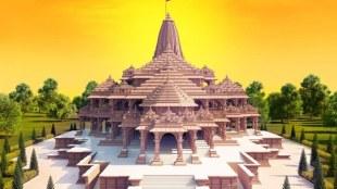 ayodhya, അയോധ്യ, ram mandir in ayodhya, അയോധ്യയിലെ രാമക്ഷേത്രം, ram mandir construction, രാമക്ഷേത്രം നിർമാണം,bhoomi pujan ram mandir, രാമക്ഷേത്ര ഭൂമിപൂജ, bhoomi pujan narendra modi, ഭൂമിപൂജ നരേന്ദ്ര മോദി, ram mandir narendra modi, രാമക്ഷേത്രം നരേന്ദ്ര മോദി,ayodhya ram mandir bhumi pujan date and time,അയോധ്യ രാമക്ഷേത്രം ഭൂമിപൂജ തിയതി, സമയം, indian express malayalam, rss, ആർഎസ്എസ്, vhp, വിഎച്ച്പി, indian express malayalam, ഇന്ത്യൻ എക്സ്പ്രസ് മലയാളം, ie malayalam, ഐഇ മലയാളം