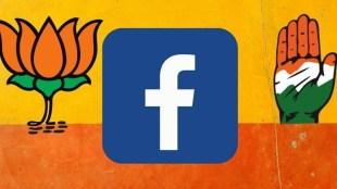 bjp ad spending on facebook, bjp facebook, bjp fb investment, facebook india bjp, facebook hate speech case, facebook wall street journal, facebook india bjp modi