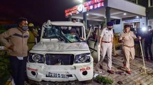 Bangaluru Attack