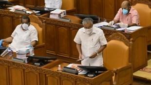 Legislative Assembly, നിയമസഭ, Opposition, പ്രതിപക്ഷം, ഭരണപക്ഷം, Government, സർക്കാർ, iemalayalam, ഐഇ മലയാളം