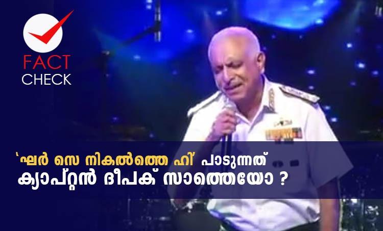 deepak vasanth sathe, who was deepak vasanth sathe, deepak vasanth sathe pilot, air india express pilot, kerala plane crash, kozhikode plane crash, kerala crash pilot, indian express