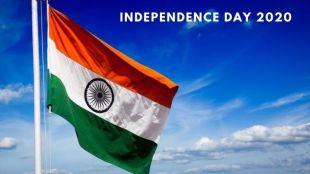 india independence day, Swatantrata diwas 2020, Independence Day, Independence Day 2020, Happy Independence Day, 15 August Independence Day, India News, Live News, Independence Day News, Happy Independence Day 2019, 15 August History, 15 August Significance, 15 August Importanc, സ്വാതന്ത്ര്യദിനം, ആശംസകള്, സന്ദേശങ്ങള്, സ്വാതന്ത്ര്യദിന പ്രസംഗം, Independence Day, 15 august, Independence Day 2020, indian flag, Independence Day speech, freedom fighters, Independence Day poster, national flag, happy Independence Day, speech on Independence Day, august 15, india flag, freedom fighters of india, Independence Day images, Independence Day quotes, national anthem, Independence Day speech in english, happy Independence Day 2020, Independence Day song, Independence Day quiz, Independence Day speech in malayalam, 15th august, 74th independence day, Independence Day essay, 15th august 2020, National Geographic, National Geographic channel, India from Above, actor Dev Patel, India Independence Day, Independence Day celebrations, India Independence Day celebrations in US, Indian flag hoisting in time square, India Independence Day celebrations in Time square, സ്വാതന്ത്ര്യദിനാഘോഷം 2020, Independence Day speech, സ്വാതന്ത്ര്യദിന പ്രസംഗം, സ്വാതന്ത്ര്യ ദിന പ്രസംഗം കുട്ടികൾക്ക്, സ്വാതന്ത്ര്യ ദിന പ്രസംഗം 2019, independence day, independence day 2019, independence day speech, independence day speech 2019, independence day speech importance, Indian independence day speech preparation, independence day speech for kids, independence day for children, independence day teachers, independence day english, independence day malayalam,