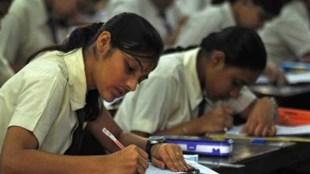 Karnataka SSLC 2020, karnataka sslc result 2020, sslc result 2020, kseeb, result, manabadi sslc result, manabadi result 2020, kseeb karnataka sslc results