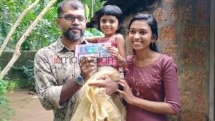 Kerala Monsoon Bumper Lottery winner Rejin Ravi, kerala lottery monsoon bumper 2020