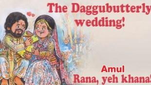 Rana Daggubati, Miheeka Bajaj, Rana Daggubati Miheeka Bajaj, Rana miheeka post wedding celebration, Rana daggubati miheeka bajaj satyanarayana puja, Amul cartoon