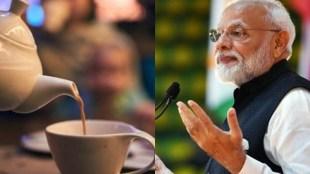 Narendra Modi, Airport , Tea Rate