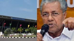 Thiruvanathapuram Airport