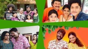 Uppum Mulakum, Thatteem Mutteem, Aliyans, Chakkappazham, Uppum Mulakum latest episodes, Thatteem Mutteem latest episodes, Aliyans latest episodes, Chakkappazham latest episodes