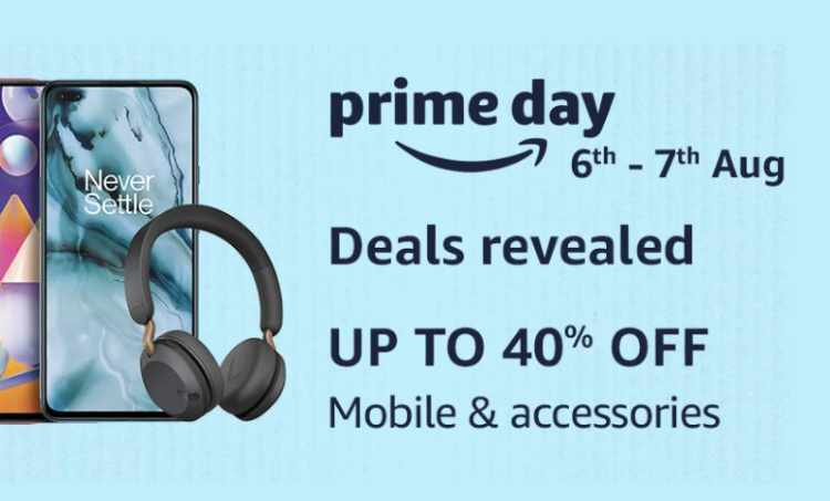 amazon prime day sale,ആമസോൺ പ്രൈം ഡേ സെയിൽ, best mobile discount during amazon prime day sale, ആമസോൺ പ്രൈം ഡേ മൊബൈൽ ഡിസ്കൗണ്ട്, amazon prime day, ആമസോൺ പ്രൈം ഡേ, amazon prime, ആമസോൺ പ്രൈം, amazon, ആമസോൺ, prime day, പ്രൈം ഡേ, prime day sale,പ്രൈം ഡേ സെയിൽ, amazon prime day sale discount , ആമസോൺ പ്രൈം ഡേ സെയിൽ ഡിസ്കൗണ്ട്, amazon prime day discount, ആമസോൺ പ്രൈം ഡേ ഡിസ്കൗണ്ട്, prime day discount, പ്രൈം ഡേ ഡിസ്കൗണ്ട്, honor 9x, ഹോണർ 9x, vivo v19, വിവോ വി 19, oppo f15, ഓപ്പോ എഫ് 15, oneplus 7t, വൺ പ്ലസ് 7 ടി, oneplus 7t pro, വൺ പ്ലസ് 7 ടി പ്രോ, huawei y9s, ഹ്വാവെ വൈ 9എസ്, samsung galaxy m31s, സാംസങ് ഗാലക്സി എം 31എസ്, redmi note 9, റെഡ്മി നോട്ട് 9, redmi note 9 pro,റെഡ്മി നോട്ട് 9 പ്രോ, xiaomi mi 10, ഷവോമി മി 10, oneplus 8, വൺപ്ലസ് 8, oneplus 8 pro, വൺപ്ലസ് 8 പ്രോ, oneplus nord, വൺപ്ലസ് നോർഡ് samsung galaxy s10, സാംസങ് ഗാലക്സി എസ് 10, apple iphone 11, ആപ്പിൾ ഐഫോൺ 11, honor, ഹോണർ, vivo, വിവോ, oppo, ഓപ്പോ, oneplus, വൺ പ്ലസ്, 7t pro, 7 ടി പ്രോ, huawei, ഹ്വാവെ, y9s, വൈ 9എസ്, galaxy m31s, ഗാലക്സി എം 31എസ്, m31s, എം 31എസ്, samsung m31s, സാംസങ് എം 31എസ്, samsung, സാംസങ് , galaxy,ഗാലക്സി, redmi, റെഡ്മി, note 9, നോട്ട് 9, note 9 pro,നോട്ട് 9 പ്രോ, xiaomi, ഷവോമി, mi 10, മി 10, nord,നോർഡ്, samsung galaxy s10, സാംസങ് ഗാലക്സി എസ് 10, galaxy s10,ഗാലക്സി എസ് 10, samsung s10, സാംസങ് എസ് 10, s10, എസ് 10, iphone 11, ഐഫോൺ 11, apple, ആപ്പിൾ, iphone, ഐഫോൺ, apple iphone, ആപ്പിൾ ഐഫോൺ, ie malayalam, ഐഇ മലയാളം