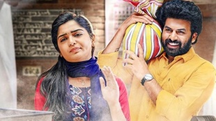 Anugraheethan Antony review, Anugraheethan Antony rating, Anugraheethan Antony watch online, Anugraheethan Antony movie review, Anugraheethan Antony full movie download, Aarkkariyam review, Aarkkariyam movie review, Aarkkariyam rating, Aarkkariyam watch online, Aarkkariyam full movie download, Aarkkariyam tamilrockers, Aarkkariyam telegram, malayalam movies telegram, Irul Review, Irul Rating, Irul Movie watch online, Irul movie rating, irul netflix, irul movie telegram, irul full movie download, irul telegram, irul tamilrockers, iemalayalam, indian express malayalam, ഐ ഇ മലയാളം, ഇന്ത്യന്‍ എക്സ്പ്രസ്സ്‌ മലയാളംAnugraheethan Antony review, Anugraheethan Antony rating, Anugraheethan Antony watch online, Anugraheethan Antony movie review, Anugraheethan Antony full movie download, Aarkkariyam review, Aarkkariyam movie review, Aarkkariyam rating, Aarkkariyam watch online, Aarkkariyam full movie download, Aarkkariyam tamilrockers, Aarkkariyam telegram, malayalam movies telegram, Irul Review, Irul Rating, Irul Movie watch online, Irul movie rating, irul netflix, irul movie telegram, irul full movie download, irul telegram, irul tamilrockers, iemalayalam, indian express malayalam, ഐ ഇ മലയാളം, ഇന്ത്യന്‍ എക്സ്പ്രസ്സ്‌ മലയാളം
