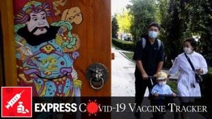 covid 19 vaccine, കോവിഡ് 19 വാക്സിന്, coronavirus, കൊറോണവൈറസ്, coronavirus vaccine, കൊറോണവൈറസ് വാക്സിന്, covid 19 vaccine update, കോവിഡ് 19 വാക്സിന് വാര്ത്തകള്, covid 19 vaccine latest news, corona vaccine, കൊറോണ വാക്സിന്, കോവിഡ്-19 വാക്സിന് ഇന്ത്യ, covid 19 vaccine india, കൊറോണവൈറസ് വാക്സിന് ഇന്ത്യ,coronavirus vaccine india, coronavirus vaccine update, covid 19, iemalayalam, ഐഇമലയാളം