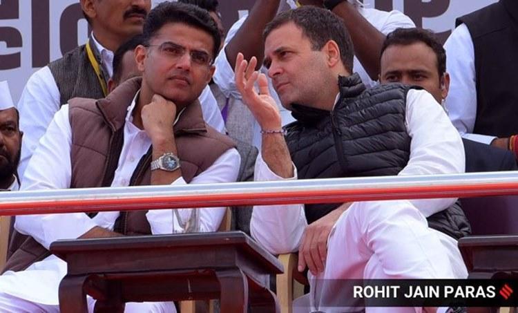 Rajastan Congress, രാജസ്ഥാൻ കോൺഗ്രസ്, Sachin pilot, സച്ചിൻ പൈലറ്റ്, Ashok Gelhot, അശോക്, IE Malayakam, ഐഇ മലയാളം