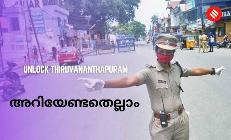 trivandrum, trivandrum lockdown, thiruvananthapuram, thiruvananthapuram lockdown, thiruvananthapuram lockdown lifted, thiruvananthapuram unlock