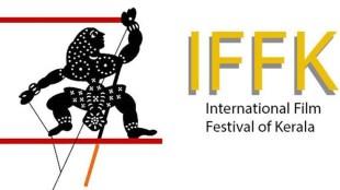 iffk 2020, iffk 2020 date, iffk, international film festival kerala 2020