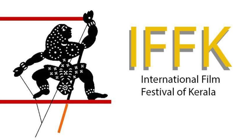 iffk 2020, iffk 2020 date, iffk, international film festival kerala 2020