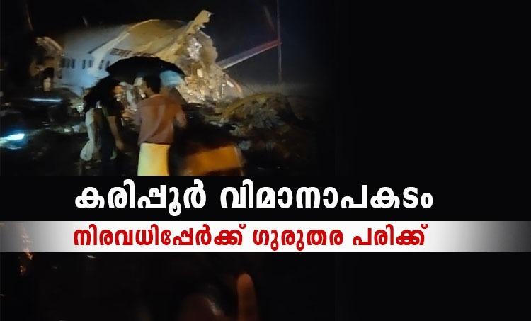 karipur plane crash live updates
