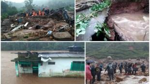 Kerala News, Munnar, Kerala Rain, Idukki Dam, Idukki Dam Current Water Level, Rain in Kerala, Rajamala, Idukki, Kerala Weather, Rajamala Munnar, Kerala Flood, Kerala Rain News, Kerala Rains, Munnar News, Kochi Weather, Kerala News Today, Wayanad Weather, Munnar Landslide, Kerala Rain Today, Munnar Weather, Pettimudi, Munnar Rajamala, Kerala News Live, landslide in Kerala, Layam Meaning, kerala floods, kerala, idukki landslide, rajamala landslide, munnar lanslide, kerala rains, kerala rains latest news, idukki landslide, idukki landslide news, weather, weather in kerala, kerala weather, kerala weather today, today weather in kerala, kerala news, Rajamal, Kerala CM, Pinarayi vijayan, pinarayi, രാജമല, pala, പാല, Kerala Weather News, കേരള വെതർ, കാലാവസ്ഥ, Heavy Rain in Kerala, കേരളത്തിൽ കനത്ത മഴ, Orange Alert in Kerala, കേരളത്തിൽ ഓറഞ്ച് അലർട്ട്, Cyclone Alert, ന്യൂനമർദ സാധ്യത, Orange Yellow Alert, കേരളത്തിലെ ഓറഞ്ച് യെല്ലോ അലർട്ട്, Kerala Rain News, കേരളത്തിൽ അതിശക്തമായ മഴ, Cyclone Alert, മഴ, ന്യൂനമർദം,Weather News August 6, ഓഗസ്റ്റ് നാല് കാലാവസ്ഥ വാർത്തകൾ, മുഖ്യമന്ത്രി, പിണറായി, പിണറായി വിജയൻ, IE Malayalam, ഐഇ മലയാളം