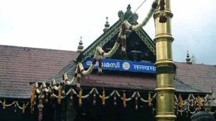sabarimala online booking 2020, sabarimala q online booking 2020, sabarimala temple opening dates 2020 to 2021, sabarimala opening dates 2020 to 2021, sabarimala darshan online booking 2020, sabarimala online.org, sabarimala calendar 2020 to 2021, sabarimala online org, sabarimala virtual q booking opening date 2020, sabarimala makara jyothi 2020 date, sabarimala darshan online booking 2020-2021, virtual queue booking for sabarimala, sabarimala q online booking 2020, sabarimala virtual q booking 2020-2021, sabarimala makaravilakku 2020, www.sabarimala online.org, sabarimala jyothi 2020, sabarimala online ticket 2020,