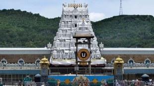 lord venkateswara temple, tirumala temple coronavirus cases, covid cases in tirupati temple, andhra pradesh temple coronaviorus, india news, indian express