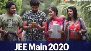 jee main, jee main 2020, jee main result 2020, jee main rank list 2020, jeemain.nta.nic.in, education news