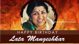 lata, lata mangeshkar, lata mangeshkar birthday, happy birthday lata mangeshkar, lata mangeshkar age, lata mangeshkar date of birth, lata mangeshkar songs, lata mangeshkar song