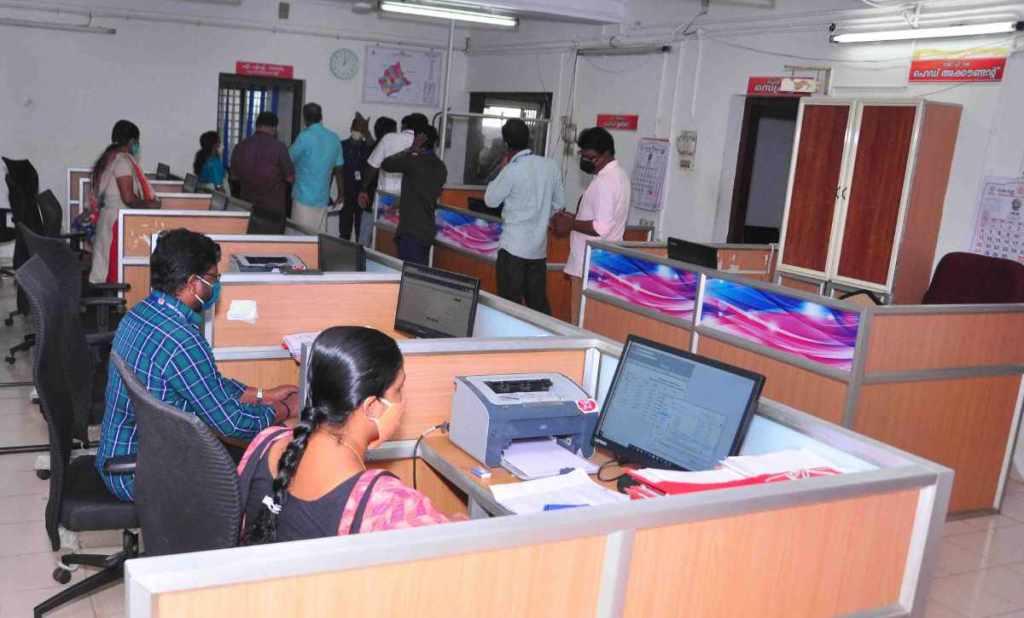 government office, sarkar office, office, kerala, inside, officers, prd
