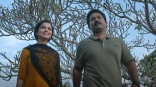 Aju Varghese, അജു വർഗീസ്, Aju Varghese new film, അജു വർഗീസ് ചിത്രം, Sajan bakery since 1962, സാജൻ ബേക്കറി സിൻസ് 1962, dhyan sreenivasan, ധ്യാൻ ശ്രീനിവാസൻ
