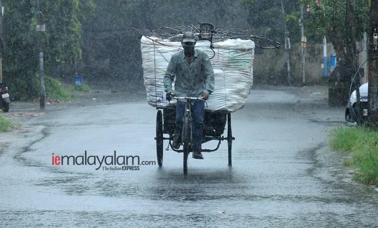 Kerala weather, കാലാവസ്ഥ, Kerala weather report, 2020 September 19, weather today, rain today, കേരളത്തിലെ കാലാവസ്ഥ, weather thiruvananthapuram, കാലാവസ്ഥ തിരുവനന്തപുരം, weather kochi, കാലാവസ്ഥ കൊച്ചി, weather palakkad, കാലാവസ്ഥ പാലക്കാട്, weather kozhikode, കാലാവസ്ഥ കോഴിക്കോട്, weather thrissur, കാലാവസ്ഥ തൃശൂർ, ie malayalam, ഐഇ മലയാളം, tomorrow weather