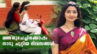 Divya Unni, Actor Divya Unni, Dancer Divya Unni, Divya Unni Interview, Pranayavarnangal, Karunyam, Akashaganga, manju warrier, iemalayalam