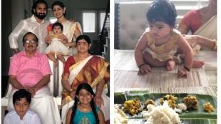 Divya Unni, Divya Unni family, Divya Unni Onam, Divya Unni photos, Divya Unni family photos, Divya Unni children, Divya Unni kids, ദിവ്യ ഉണ്ണി, Indian express malayalam, IE malayalam