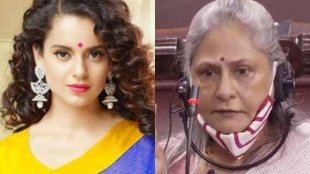 film news, malayalam, entertainment news, entertainment news in malayalam, bollywood malayalam, bollywood, bollywood news, bollywood news malayalam, jaya bachchan, ravi kishan, jaya bachchan speech, sushant singh rajput case, bollywood drugs, jaya bachchan parliament speech, kangana, kangana ranaut, bollywood, malayalam news, news in malayalam, latest news in malayalam, sushanth news, kangana news, കങ്കണ, ജയ ബച്ചൻ, മയക്കുമരുന്ന്, ie malayalam