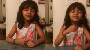 Poornima Indrajith, പൂർണിമ ഇന്ദ്രജിത്ത്, Indrajith, ഇന്ദ്രജിത്ത്, Poornima Indrajith daughter, Poornima Indrajith daughter Nakshatra, Poornima Indrajith daughter Nakshatra video, Poornima Indrajith daughter Nakshatra singing video