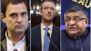 ravi shankar prasad, rahul gandhi, facebook, mark zuckerberg, ravi shankar prasad writes to zuckerberg, ankhi das, indian express