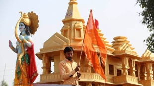 ram temple trust fund, ram temple trust fraud, ram temple, ayodhya trust, ayodhya police, indian express