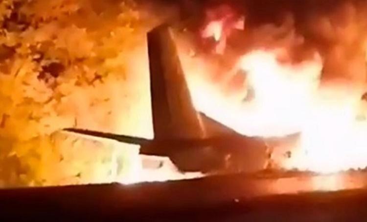 Ukraine plane crash, Ukraine, ഉക്രൈൻ, Ukraine Military Plane Crash, iemalayalam, ഐഇ മലയാളം