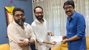 Fahad Fazil, Fahadh faasil, Mahesh Narayanan, B Unnikrishnan, fefka union, C U soon