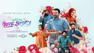Halal Love Story, Halal Love Story release, Halal Love Story release date, Halal Love Story amazon prime video, Zakariya, Indrajith, Joju George, Grace Antony, Parvathy Thiruvothu, Soubin Shahir, Sharafudheen