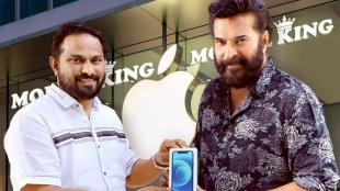 Mammootty, iphone 12 pro max, iphone 12 pro max price, iphone 12, apple iphone 12, iphone 12 pro, iphone 12 mini, apple iphone 12 pro, apple iphone 12 mini, apple iphone 12 pro max, iphone 12 specs, iphone 12 price in india, iphone 12 specifications, apple iphone 12 price, apple iphone 12 specs, apple iphone 12 pro max specifications, iphone 12 mini specifications