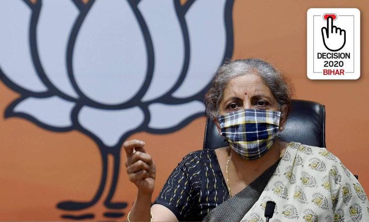 Bihar covid-19 vaccine, covid-19 vaccine bihar, bihar nirmala sitharaman, bihar bjp covid-19 promise, covid-19 vaccine promise BJP, bihar election news, indian express news, ie malayalam