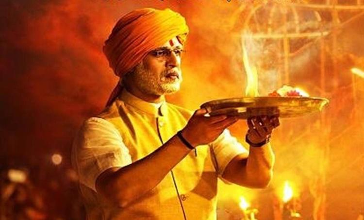 narendra modi, modi, pm modi, PM Narendra Modi, PM Narendra Modi movie, modi movie release, modi biopic re-release, modi movie, modi film, pm modi film release, cinemas reopen, new films in theatres, films releasing in cinema halls