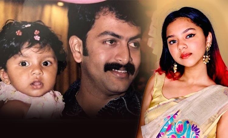 Prarthana Indrajith, Prarthana Indrajith birthday, Prarthana Indrajith age, Prarthana Indrajith photos, Prarthana Indrajith songs, Poornima Indrajith, Geethu Mohandas, Prithviraj