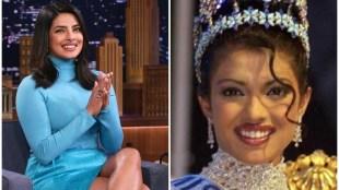 priyanka chopra, priyanka chopra miss india question answer, priyanka chopra miss india 2000 winning answer