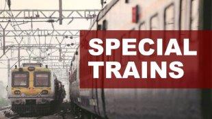 special trains, pooja trains, festival trains, train time, train timings,train shedule, irctc, irctc website, irctc train enquiry, irctc login, irctc availability, irctc share price, irctc news, irctc customer care, irctc pnr, irctc air, irctc app, train running status, train number, train schedule, train live status train pnr, ട്രെയിന്, ട്രെയിന് time, ട്രെയിന് ടൈം, ട്രെയിന് ടൈം ടേബിള്, ട്രെയിന് സമയം, ട്രെയിന് യാത്ര വിവരണം, ട്രെയിന് യാത്ര, ട്രെയിന് ഗതാഗതം, train ernakulam, train thiruvananthapuram, train thrissur, train kollam, train palakkad, ie malayalam